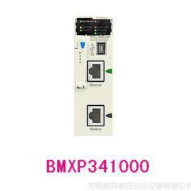供应施耐德Modicon M340标准CPU,内置USB口和Modbus   BMXP341000