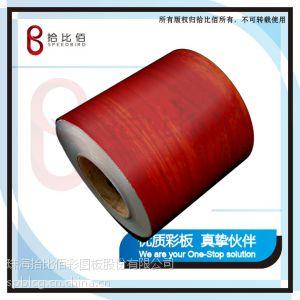 供应PVC覆膜钢板 钢板贴膜 PVC钢板