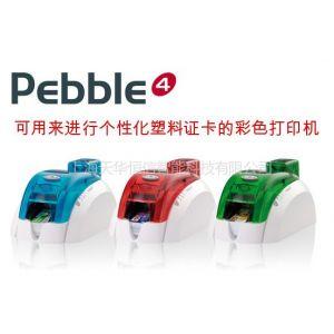 供应证卡打印机维修证卡打印机彩色带证卡打印机价格