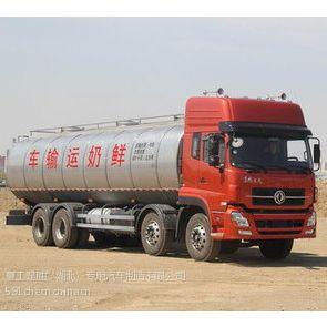供应鲜奶运输车 牛奶运输车 奶罐车