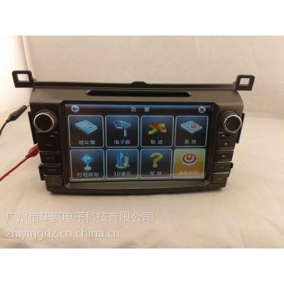 丰田14款RAV4专车专用导航 RAV4车载gps导航仪 RAV4DVD导航厂家直销
