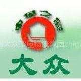 大众搬家、搬家公司、广州搬家、广州大众搬家公司