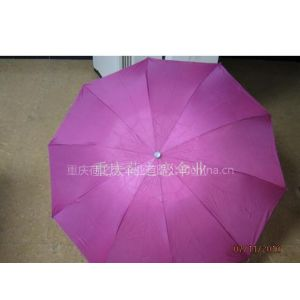 供应重庆三折广告伞定做雨具批发
