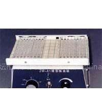 供应ZW-A/AW-A1-微量振荡器