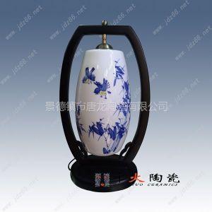 供应陶瓷灯具 青花瓷吸顶灯