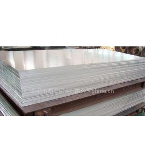 供应现货6061铝合金板,铝合金管,铝合金带