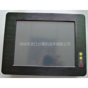 供应D2550 WIN 7工业产板电脑