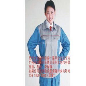 供应广州哪里有制服加工,服装加工工厂