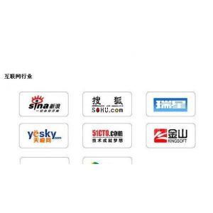 供应电信10兆光纤接入,电信10M光纤接入价格,北京电信光纤宽带接入
