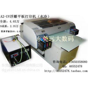 供应加装LED-UV系统平板打印机改成UV平板打印机多少钱