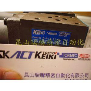 供应DGMPS-3-P-3-11-S2-P10压力继电器TOKIMEC压力开关