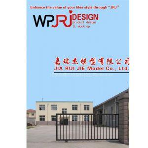 北京模型设计