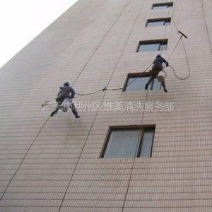 供应广元市内外房屋外墙清洗服务