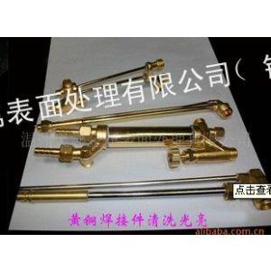 供应OY-109铜件专用研磨光亮剂