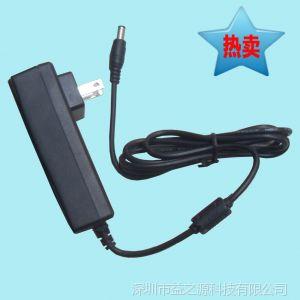 供应【EYA】厂家批发36V500MA开关电源 36V18W电源适配器 ce认证标准