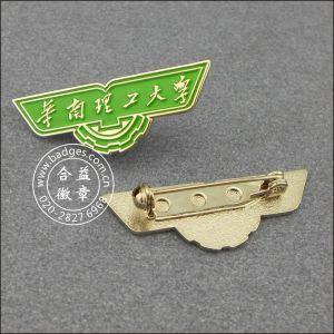 供应华南理工大学徽章、广州校徽定制、各地学校徽章生产