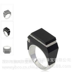 供应云端男戒 SYB高级珠宝 中国高级珠宝定制领导品牌 国际大牌代工厂