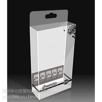 透明包装盒/厂家直供柔软线PVC透明自动扣底印刷胶盒
