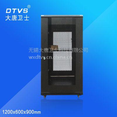 供应/大唐卫士2米42U标准网络服务器机柜