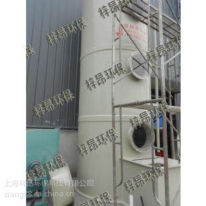 供应江苏昆山常州淮安橡胶塑料废气处理设备