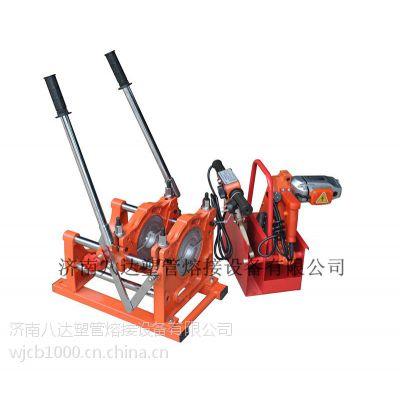 供应济南八达热熔焊机SHBD160-63远程传输远传