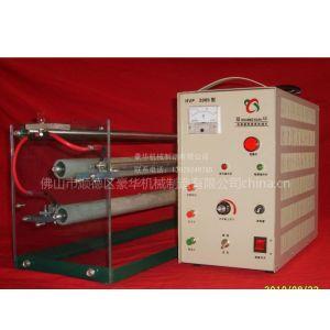 供应HVP-2005型电火花塑料表面处理机