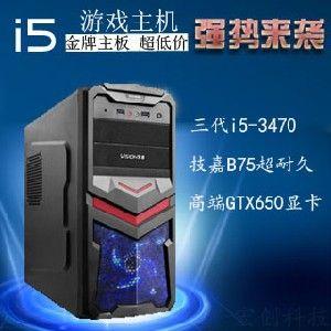 供应重庆组装电脑电脑批发DIY整机找宏创科技重庆一台也批发