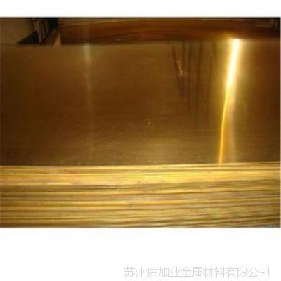 大量现货 无铅黄铜C2720 铜板  C2800质量保证 H态 厚度1.0
