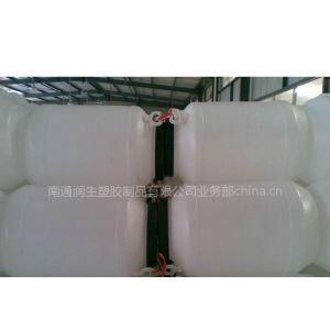 供应25L,50L,60L,塑料桶化工桶
