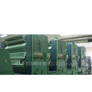 供应95罗兰704对开四色二手印刷机
