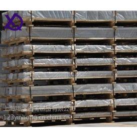 供应上海翔洽原厂原保供应2B12铝板免费样品 质高价优