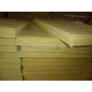 供应玻璃棉板生产厂家报价//玻璃棉板价格//玻璃棉板规格