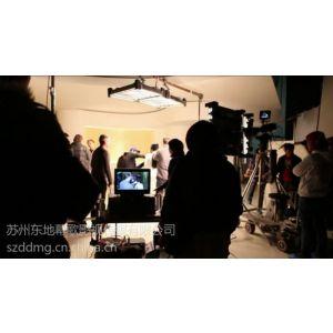 供应苏州、吴江企业宣传片,微电影、广告片视频拍摄制作