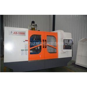 供应国产CNC加工中心电脑锣立式加工中心VMC1060BCNC电脑锣