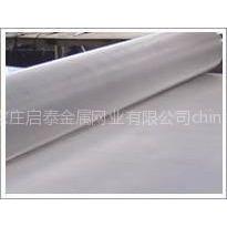 供应河南开封500米1.03米宽不锈钢过滤网丨质量好丨价格低丨欢迎电议