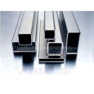 供应不锈钢矩形管15*30*1.5