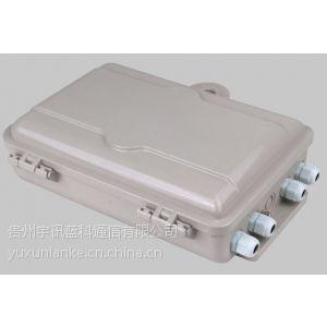 供应不锈钢光纤配线柜,盒式分路器分纤箱;