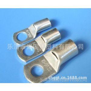 供应接线铜鼻SC25-12,窥口铜鼻子厂家,铜线鼻子型号规格 强固特