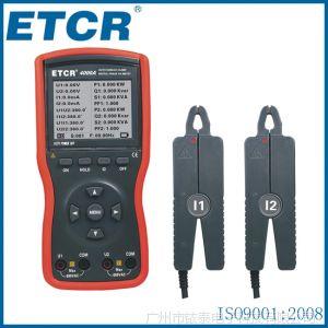 供应电压、电流、相位、频率、相序、功率、功率因数、钳形测试仪