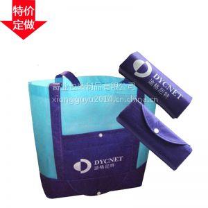 供应厂家定做无纺布折叠袋 礼品袋 购物袋免费提供样品