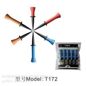 供应高尔夫橡胶球钉、款橡胶球钉T172