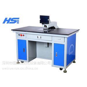 供应供应自动打孔机/薄膜业自动对位冲孔机/全自动打孔机