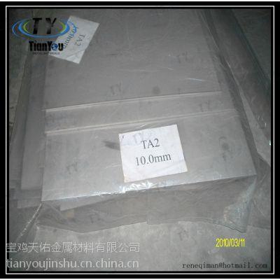 供应供应TC4/Gr5钛合金板 Ti-6Al-4V