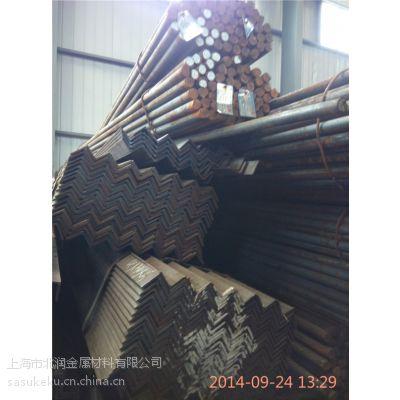 上海北润供应Q345D/E角钢可订期货 钢厂一级代理 安钢 宣钢