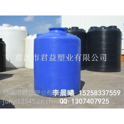 山东青岛PE储罐水罐 盐酸储罐 硫酸储罐