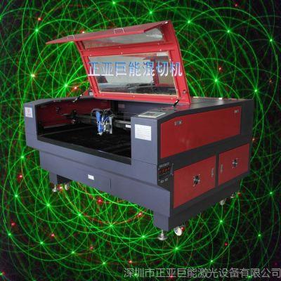 供应毛绒布料玩具高速激光切割机/激光机/激光雕刻机 推广