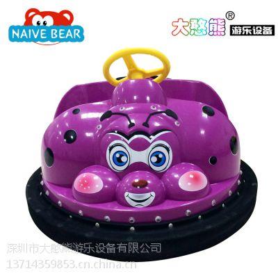 ***新款碰碰车 、厂家广场无极调速器玩具批发价、碰碰车游乐设备