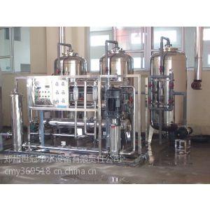 供应印刷水处理净化设备、除垢设备、直饮水设备