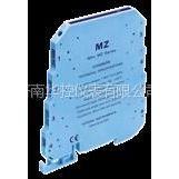 特价供应MZ 系列超薄型信号隔离器