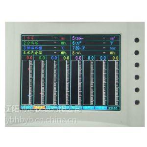 供应罐内液位监控装置  液位自动控制系统  液位控制系统